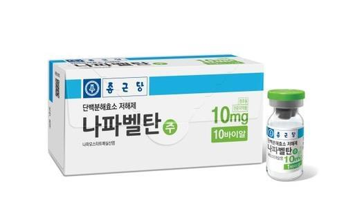This photo, provided by South Korea drug firm Chong Kun Dang Pharmaceutical Corp. on Dec. 14, 2020, shows Nafabeltan, which is currently used as a blood anticoagulant and acute pancreatitis treatment. (PHOTO NOT FOR SALE) (Yonhap)