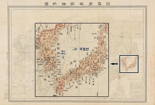 A Japanese government map produced in 1903 shows Dokdo drawn in the border of Korea in this photo provided by the Dokdo Foundation. (PHOTO NOT FOR SALE) (Yonhap)