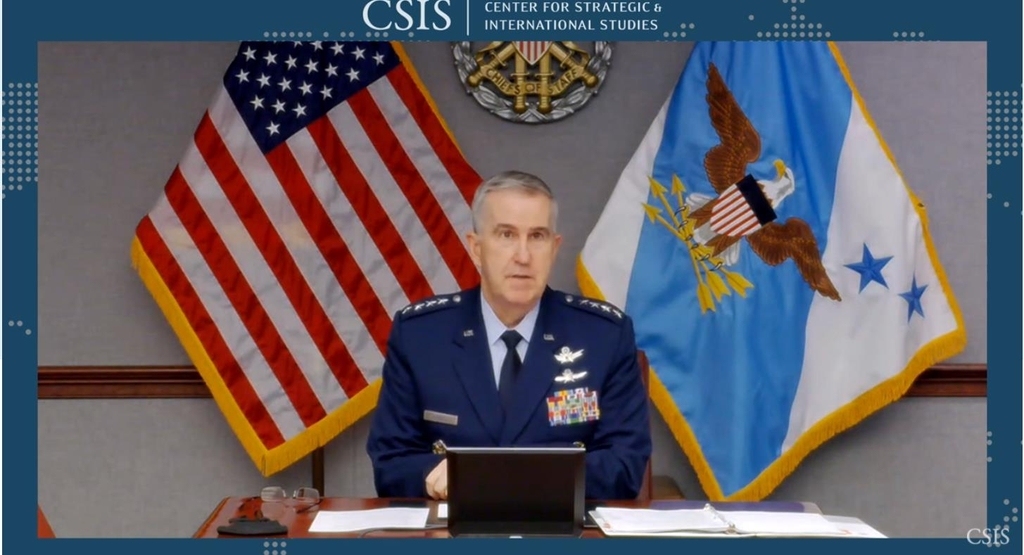 The captured image from the website of the Center for Strategic & Int'l Studies shows Gen. John Hyten, vice chairman of the U.S. Joint Chiefs of Staff, speaking in a webinar hosted by the Washignton-based think tank on Feb. 23, 2021. (Yonhap)