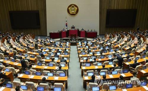 This file photo shows a main session of the National Assembly in Seoul. (Yonhap)