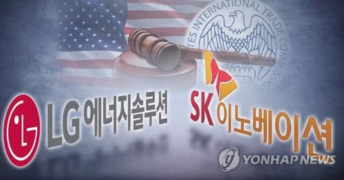 This file image depicts the legal dispute between LG Energy Solution Ltd. and SK Innovation Co. (Yonhap)