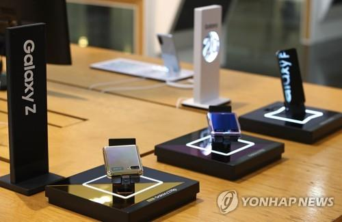 This file photo, taken on July 7, 2020, shows Samsung Electronics Co.s Galaxy Z foldable smartphone models displayed at a store in Seoul. (Yonhap)