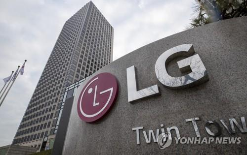 LG Electronics to step up 6G tech development