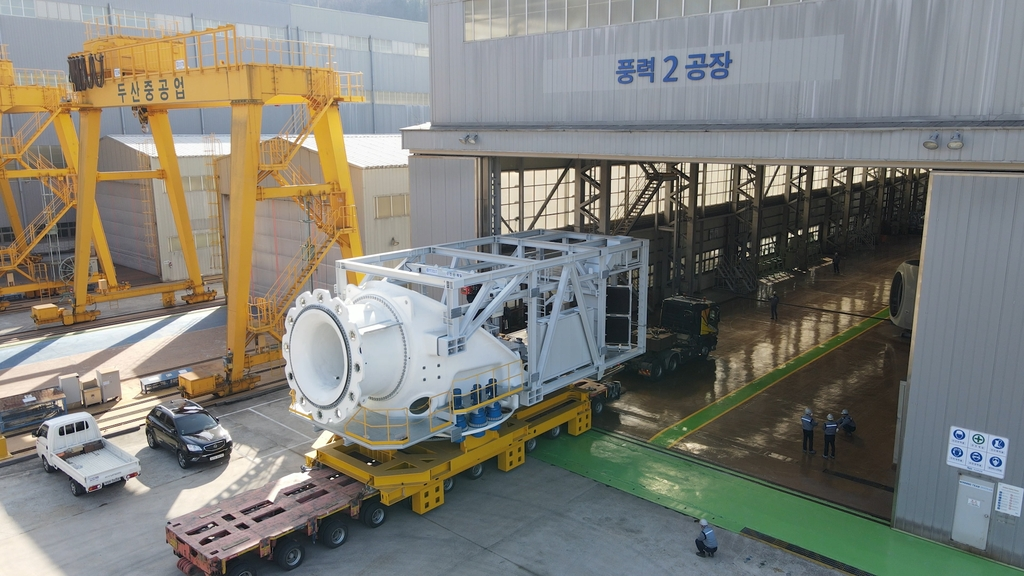 A piece of equipment for a wind power generator enters a newly built plant in Changwon, 398 kilometers southeast of Seoul, in this photo provided by Doosan Heavy Industries & Construction Co. on March 26, 2021. (PHOTO NOT FOR SALE) (Yonhap)