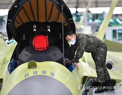 S. Korea earmarks 88.6 bln won for local firms' key weapons parts development