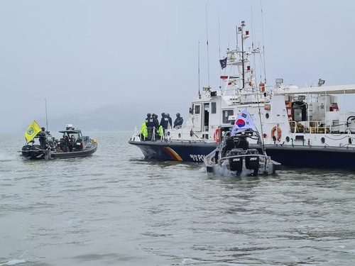 UNC conducts training with S. Korea against illegal Chinese fishing boats