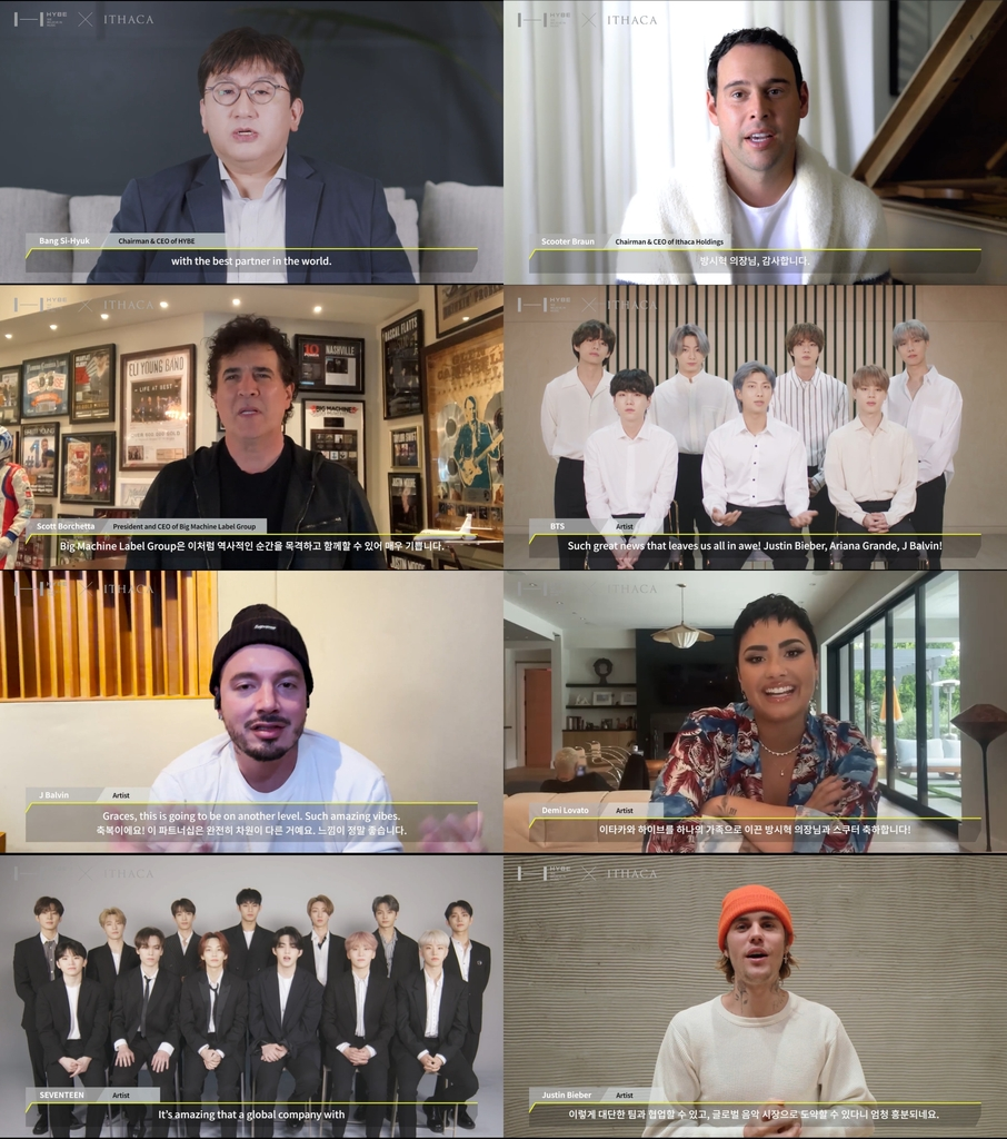 This composite photo, provided by Hybe, shows artists and key executives of Hybe and Ithaca Holdings speaking in a celebratory video marking the two company's merger. (PHOTO NOT FOR SALE) (Yonhap)