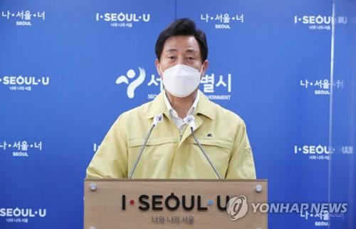 Seoul pushes for virus restrictions of its own to protect small businesses