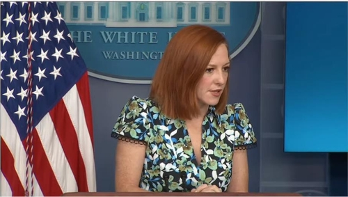 Biden-Moon summit to highlight importance of U.S.-Korea relationship: Psaki
