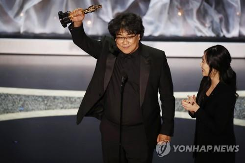 "In this EPA photo taken on Feb. 9, 2020, South Korean director Bong Joon-ho accepts the Oscar for Best International Feature Film for ""Parasite"" during the 92nd annual Academy Awards ceremony. (Yonhap)"