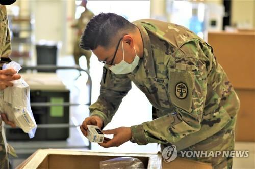 USFK offers to provide COVID-19 vaccines to S. Korea: sources