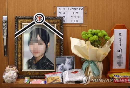 This photo taken on June 2, 2021, shows a temporary alter set up for an Air Force noncommissioned officer at the Armed Forces Capital Hospital in the city of Seongnam, Gyeonggi Province, who took her own life in May after being sexually harassed by her colleague. (Yonhap)