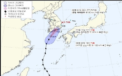 This image provided by the Korea Meteorological Administration (KMA) shows the expected path of Typhoon Omasis as of 7 p.m. on Aug. 23, 2021. (PHOTO NOT FOR SALE) (Yonhap)