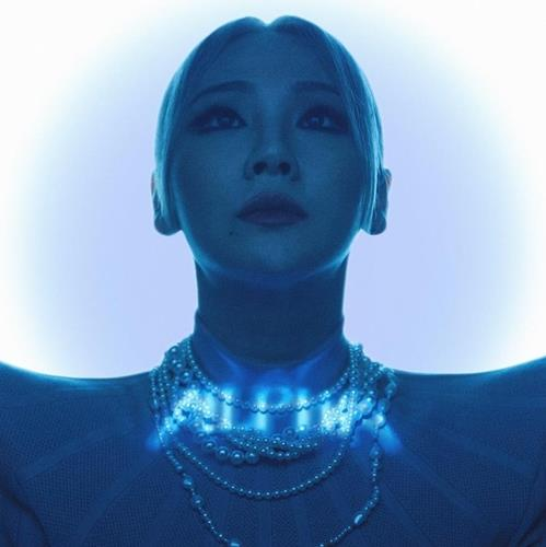"""This photo, provided by Very Cherry, shows the cover for K-pop soloist CL's upcoming solo album """"Alpha."""" (PHOTO NOT FOR SALE) (Yonhap)"""