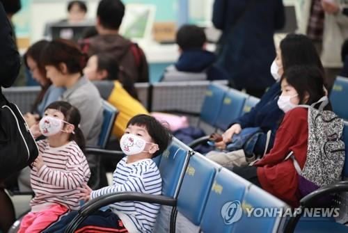 (Photo d'archives Yonhap)
