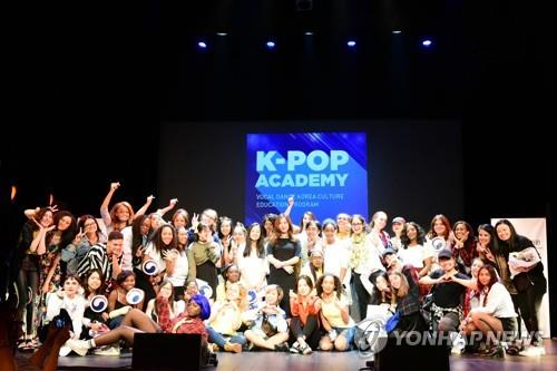 Photo d'un festival de la K-pop tenu à Paris en septembre 2018.