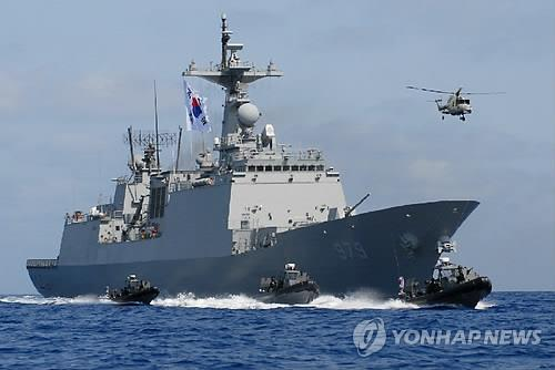 Le destroyer Kang Gam-chan. (Photo d'archives Yonhap. Revente et archivage interdits)