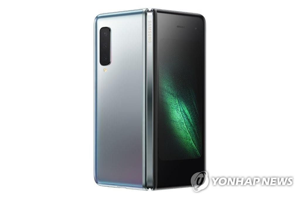 Le smartphone Galaxy Fold. Photo fournie par Samsung Electronics Co. le 20 octobre 2019. (Revente et archivage interdits)