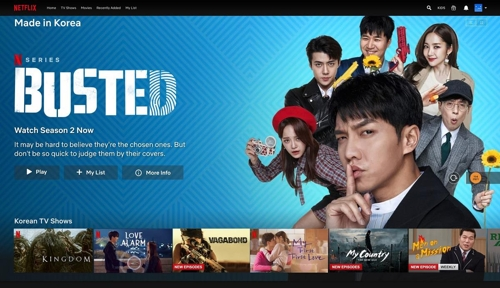 Netflix présente une nouvelle collection «Made in Korea»