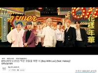 K-pop : «Boy With Luv» de BTS dépasse les 800 mlns de vues sur YouTube
