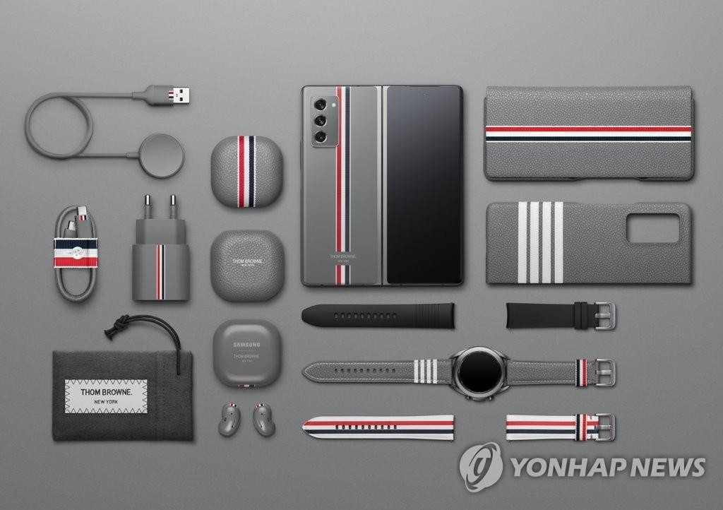 Le package de l'édition Galaxy Z Fold 2 Thom Browne. (Photo fournie par Samsung Electronics Co. Revente et archivage interdits)