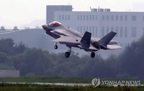 離陸するF35A(資料写真)=(聯合ニュース)