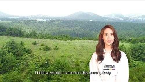 韓流 動画