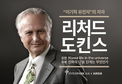 """""""로봇이 인간 필적…자기파괴의 씨 뿌리는 것 아닌가""""(종합)   연합뉴스"""