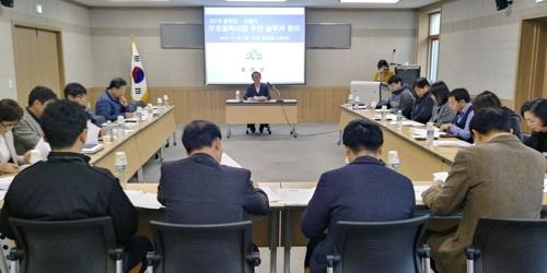 함양군-서울시 우호교류 실무협의