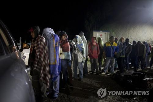 베네수엘라 이민자들