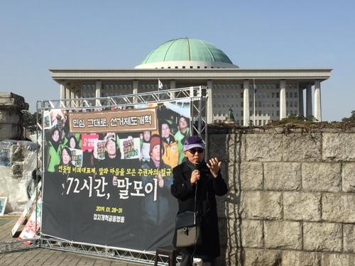 김중배 참여연대 고문(전 MBC 사장)이 국회 앞에서 이어 말하기 행사 '72시간 말모이'에 참여해 선거제도 개혁 필요성을 주장하고 있다.[참여연대 제공=연합뉴스]