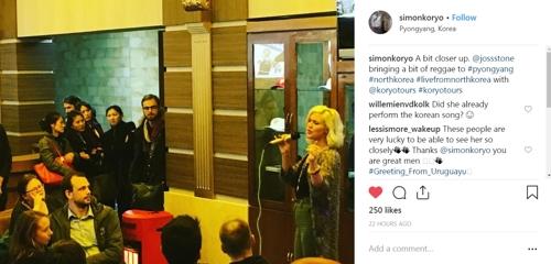 AKR20190314168600009 01 i P2 - Британская певица Джосс Стоун выступила в Пхеньяне