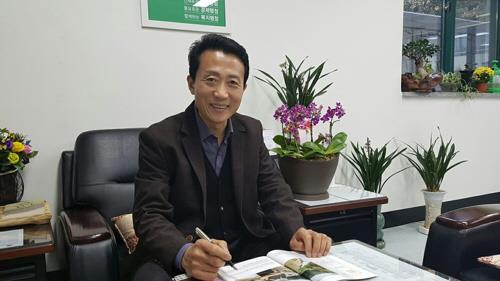서정돌 기장군 농업기술센터장