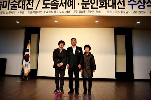 도솔미술대전 당시 김중환 씨(가장 왼쪽)