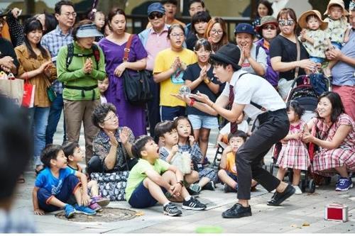 어린이 대공원에서 펼치지는 공연