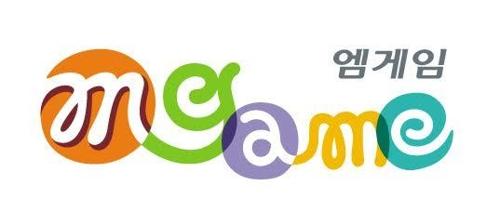 [엠게임 제공]