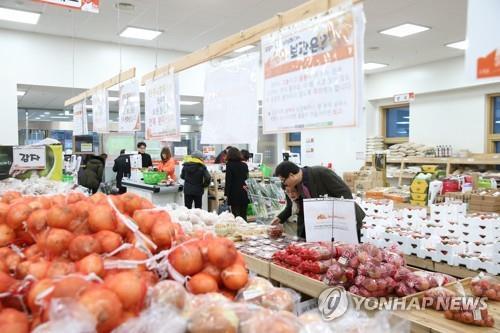 로컬푸드 직매장 [연합뉴스 자료사진]