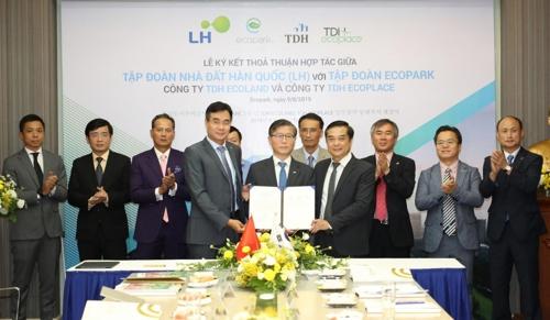 LH, 베트남에 한국형 경제협력 산단·사회주택 건립 지원