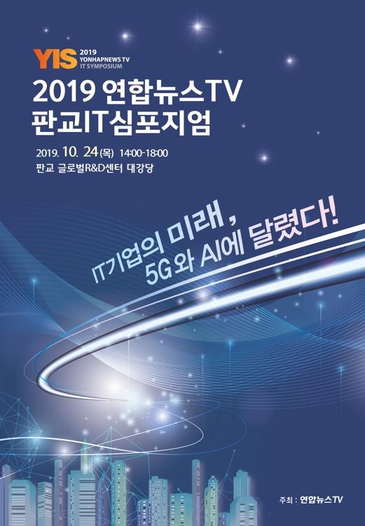 연합뉴스 : 과학 - cover