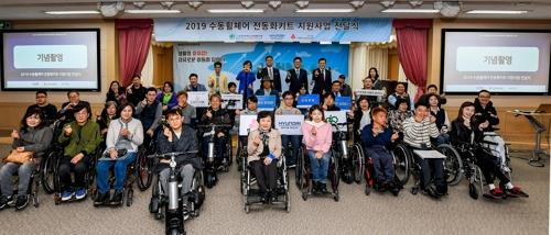 현대차, 휠체어 장애인 이동 돕는 전동화키트 150대 지원