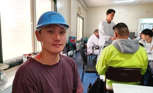 호주 NSW주 골번 도축장에서 일하는 한국 워홀러 조대영 (27) 씨