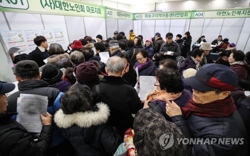 '고령화' 사회, '실버' 취업박람회 성황
