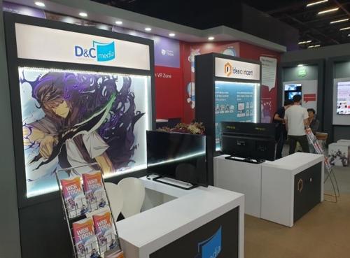 '2019 CCXP'에 참가한 한국 웹툰 업체들