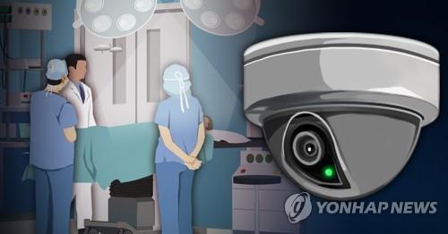 수술실 CCTV 설치 (PG)