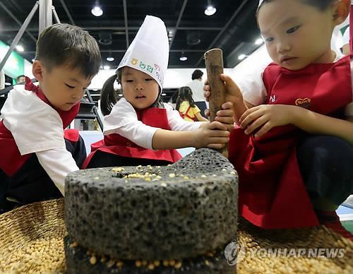 식생활교육박람회서 맷돌 체험하는 어린이들
