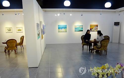 사천시민 문화공간 '리 미술관'