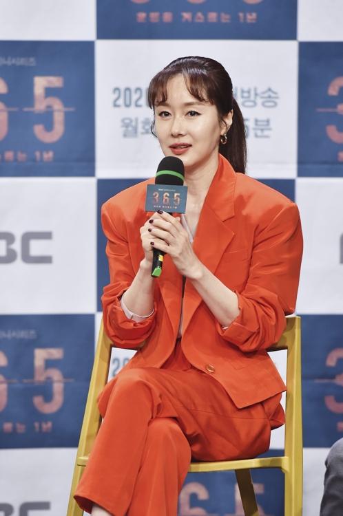 배우 김지수