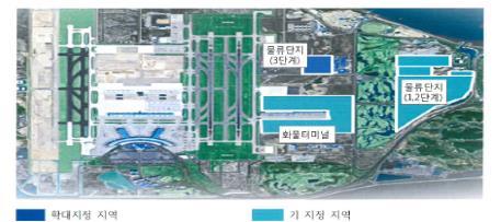 인천공항 자유무역지역