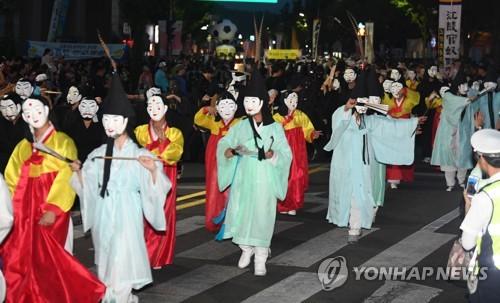 코로나19가 바꾼 축제…춘천마임축제·강릉단오제 어떻게 열리나 - 3