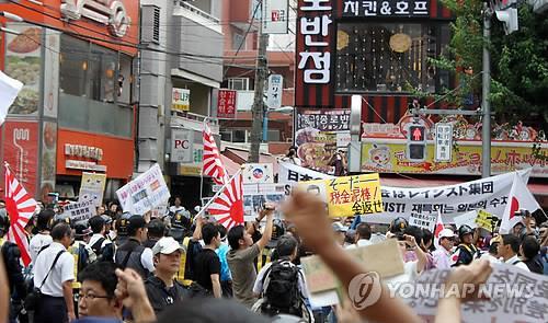 도쿄에서 벌어진 혐한 시위